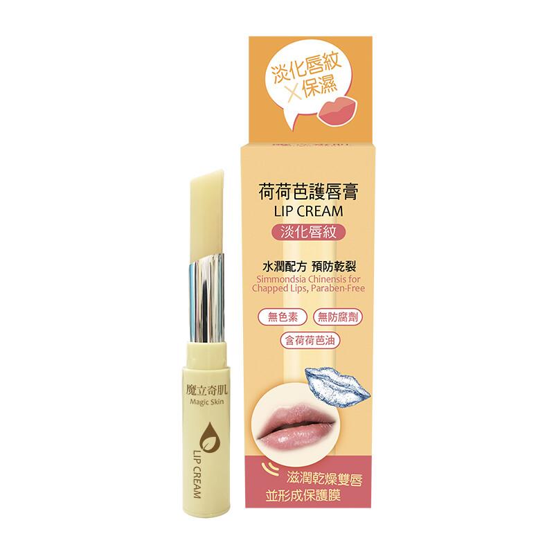魔立奇肌-荷荷芭護唇膏(2.8g)