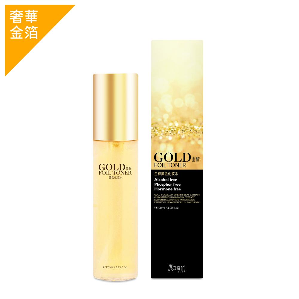 魔立奇肌-金粹黃金化妝水/120ml