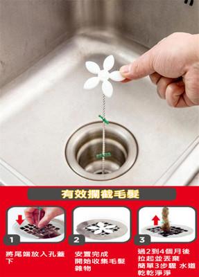 小花造型水管疏通器 (0.4折)