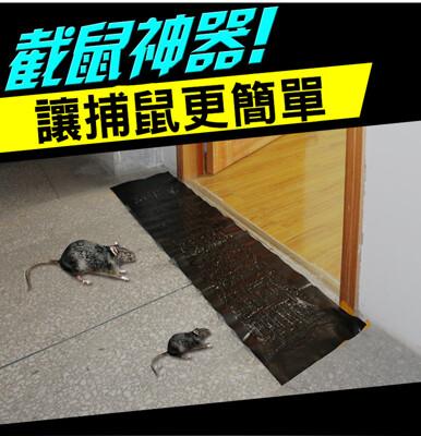 加大加厚防水革黏鼠魔毯 (3.5折)