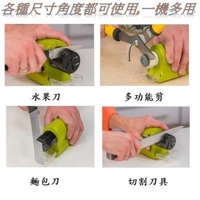 萬用電動全自動磨刀器 (1折)
