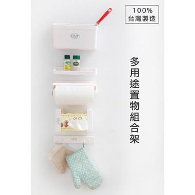 磁吸冰箱收納五件組 (3.9折)