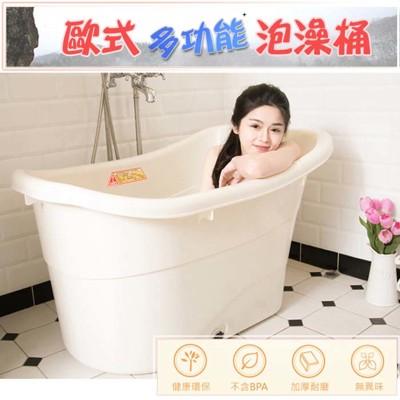 歐式多功能泡澡桶 250L (6.6折)