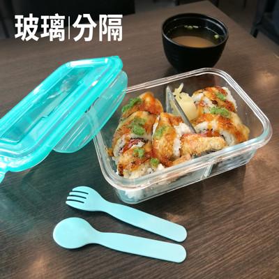 分隔耐熱玻璃保鮮盒(附匙叉) (4折)