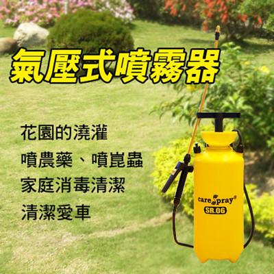 氣壓式噴霧器 6公升 (6.4折)