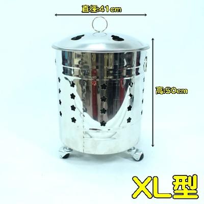 304正白鐵金爐-XL型 (6.7折)