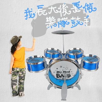 兒童套裝爵士鼓 (4.7折)