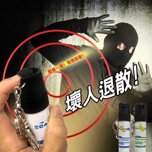 紫飛機台灣製防身噴霧20ml