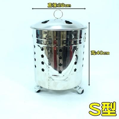 304正白鐵金爐-S型 (6.2折)