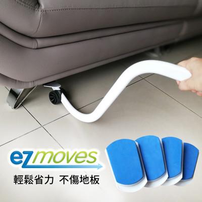 EZ MOVE 輕鬆搬家器 (4.7折)