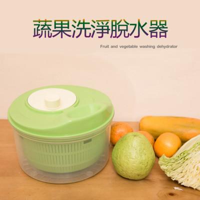 蔬果洗淨脫水器 (5.3折)