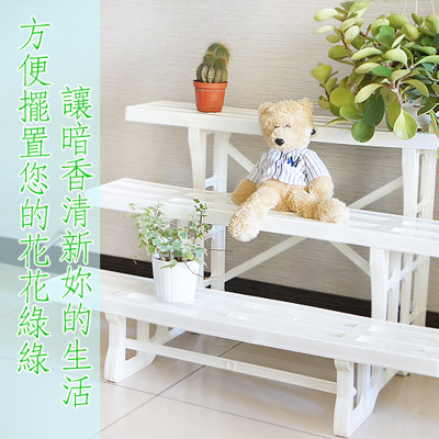 大園丁組合花架鞋架 (5.9折)