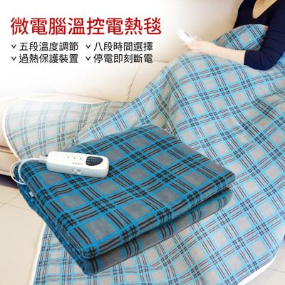 潔寶微電腦溫控電熱毯-雙人 (6.2折)
