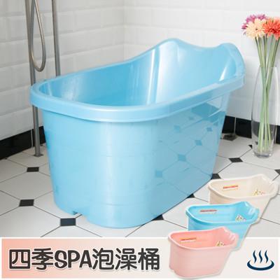 四季SPA泡澡桶 (6.7折)