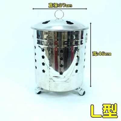 304正白鐵金爐-L型 (7折)