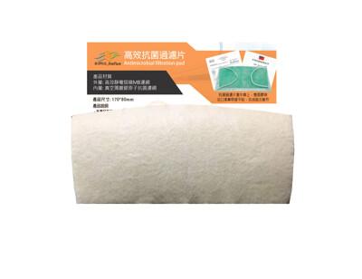 【熔噴MB+抗菌】台灣製  口罩過濾片 黃色淡竭色隨機出(50入/包) (7折)