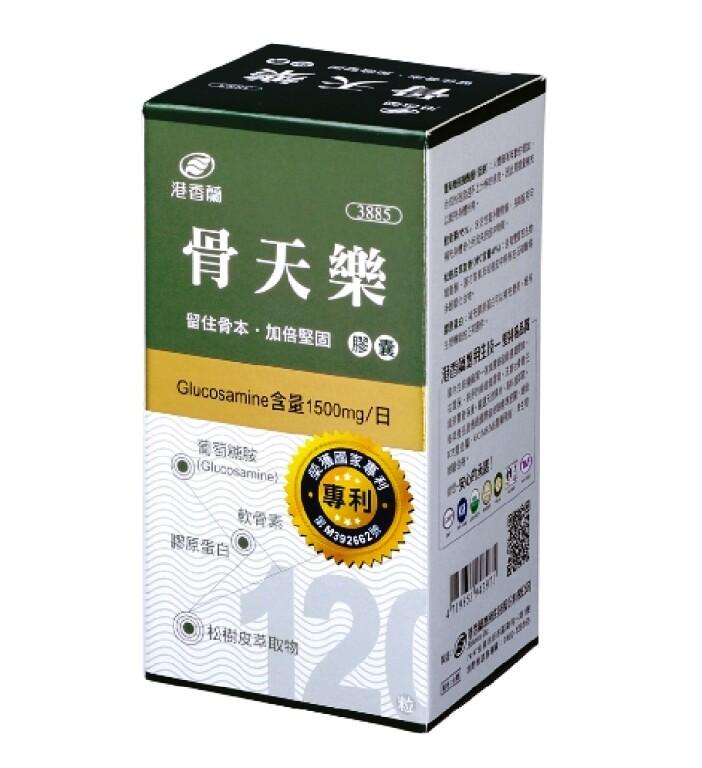 港香蘭 骨天樂膠囊 (500mg120粒)