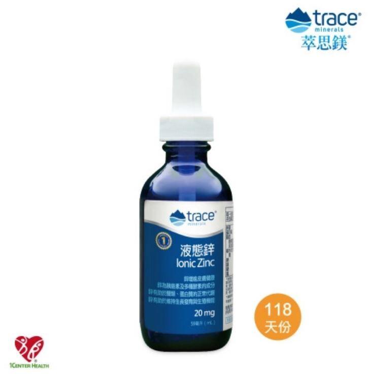 美國萃思鎂 液態鋅 ( 59ml/罐 )trace minerals