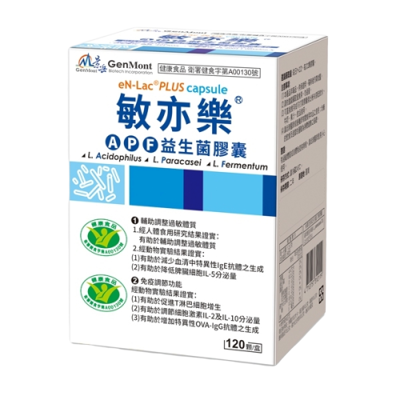 【送乳酸菌牙膏*1】景岳 敏亦樂APF益生菌膠囊120粒 (原樂亦康100粒) (8折)