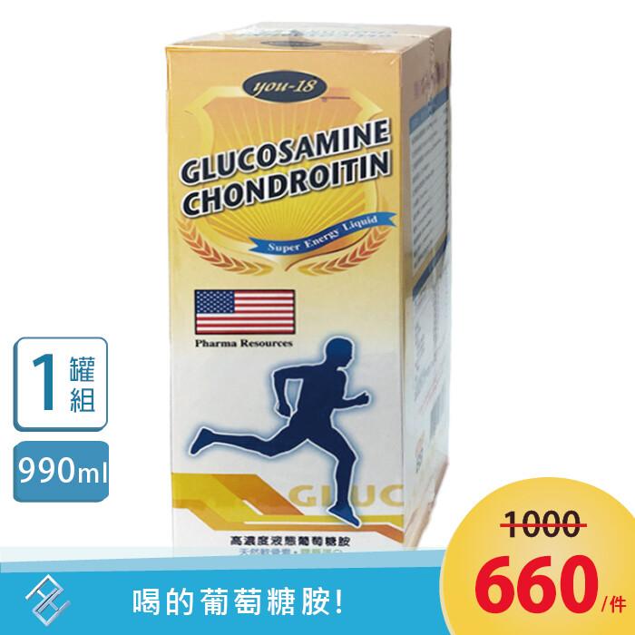 特價需剪卡精固力 高濃度葡萄糖胺複方液990ml/罐