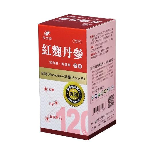港香蘭 紅麴丹參膠囊 (500mg x 120粒) 單罐 實體店面 康富久久 輔酵素q10