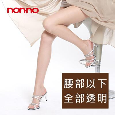non-no儂儂褲襪 全透明超彈性褲襪 (黑 / 膚) 超薄透膚款7500 (7.2折)