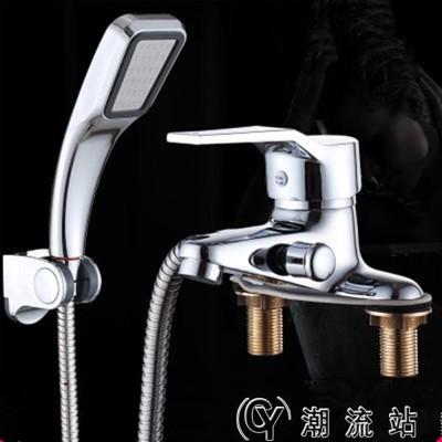 不鏽鋼304水龍頭銅單把雙孔面盆水龍頭帶淋浴花灑冷熱水雙用衛浴台盆洗臉盆龍頭 (10折)