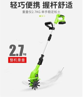 電動鬆土機  鋰電微耕 翻土 小型 刨地 挖地 旋耕機 (8折)