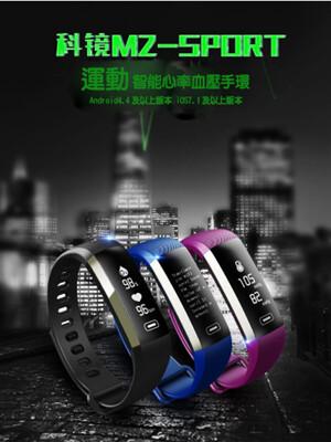 藍芽手錶 防水心率卡路里健康手環 LINE FB通知 來電通知 遠端拍照 睡眠監測 (6.2折)