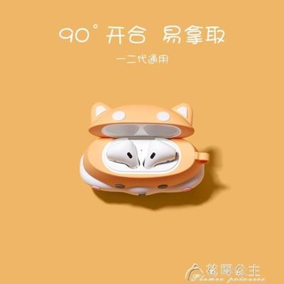 耳機保護套-airpods保護套硅膠airpods2代蘋果耳機套pro無線藍牙3柯基柴犬iphone (10折)