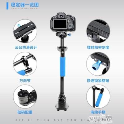 手持穩定器 單反佳能5d2 3索尼微單a7s2相機攝影攝像視頻拍攝防抖三軸平衡雲台穩定器jd (10折)