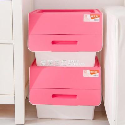 前開翻蓋零食收納盒創意側開斜口收納箱玩具儲物箱70l  吉星一號館ytl (10折)