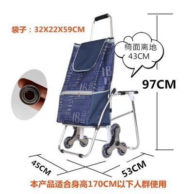 折疊爬樓帶座椅帶凳鋁合金老年購物車手拉便攜家用買菜車 (10折)