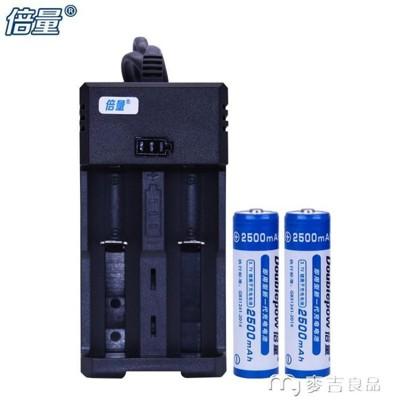 電池倍量18650鋰電池可充電動力電池套裝小風扇強光手電筒3.7v充 (10折)