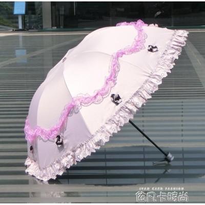韓國蕾絲花邊蘑菇公主傘防紫外線折疊洋傘防曬太陽兩用黑膠晴雨傘 (10折)
