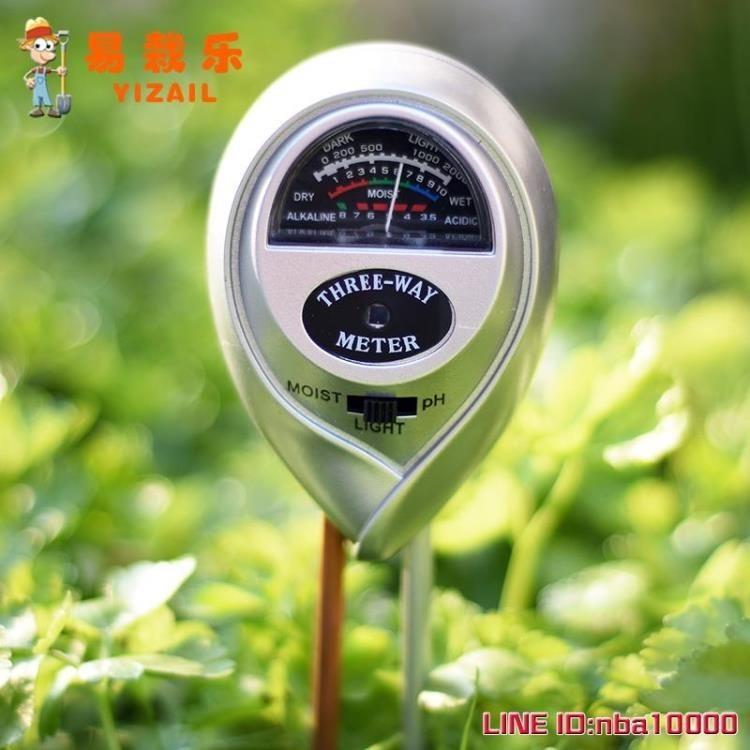 土壤檢測3合1園藝檢測儀土壤濕度酸堿度光照度測量花盆植物土壤ph值測試筆