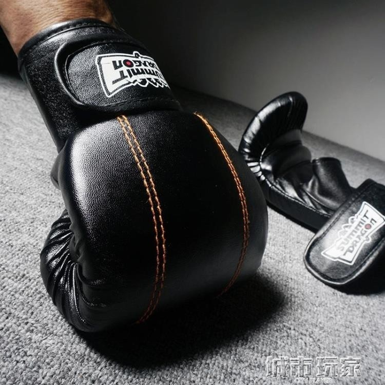 拳擊手套 黃線露拇指打沙袋手套  半指拳擊手套 成人散打拳套