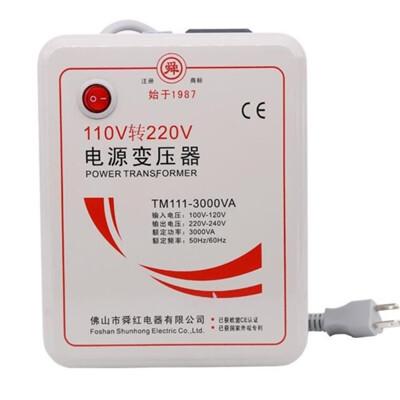有接地才安全 舜紅 3000W 變壓器 110V轉220V 110轉220 大陸電器台灣用 (6.2折)