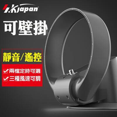 現貨 SK無葉電風扇110V 無葉風扇 落地台式塔扇 12吋壁扇 掛扇 (8.3折)
