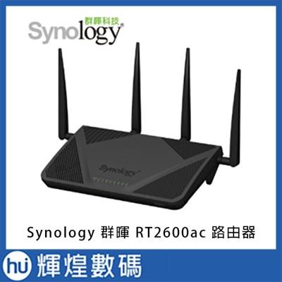 synology群暉科技 rt2600ac 路由器 無線分享器 wifi (10折)