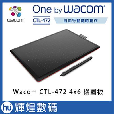 One By Wacom CTL-472 入門首選 電繪板 手寫板 繪圖板 (8折)