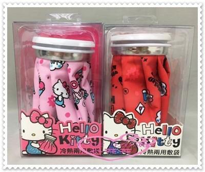 ♥小花花日本精品♥Hello Kitty 熱水袋/保暖袋 冰袋 熱敷袋 冰敷 冷熱兩用敷袋 粉色 (6.7折)