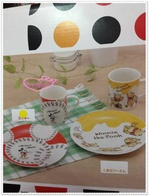 小花花日本精品♥ Hello Kitty 維尼 咖啡杯 陶瓷杯 盤組 11240204 (6.9折)