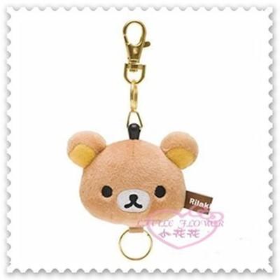 ♥小花花日本精品♥Rilakkuma拉拉熊 大臉頭型伸縮易拉扣鑰匙圈 吊飾 包包掛飾58907801 (5.6折)