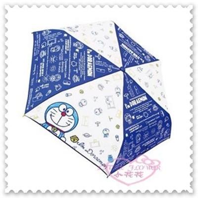 ♥小花花日本精品♥哆啦A夢 雨傘 站姿 提把 摺疊傘 竹蜻蜓 銅鑼燒 藍色 日本限定 (7折)