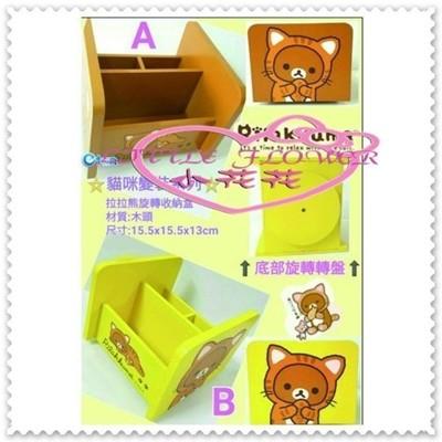 小花花日本精品♥Hello Kitty拉拉熊 懶熊 旋轉收納櫃 木 收納盒 置物櫃12031900 (4.5折)
