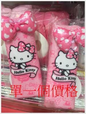 小花花日本精品♥ Hello Kitty 車用安全帶套 安全帶護套粉色側姿字母 88939001 (6.9折)