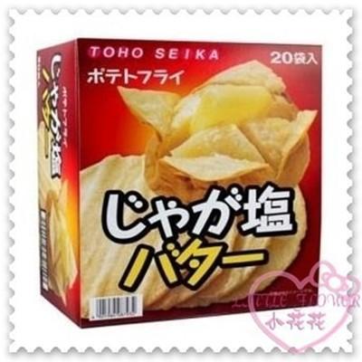♥小花花日本精品♥ 東豐馬鈴薯洋芋片盒鹽奶油口味嘴饞必備20袋220g盒裝日本限定90116605 (5.1折)