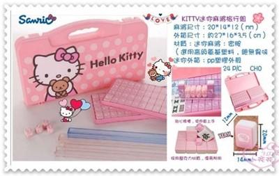 ♥小花花日本精品♥ Hello Kitty 麻將 迷你麻將 攜帶方便 旅行可帶 白色點點 站姿抱小熊 (5.7折)