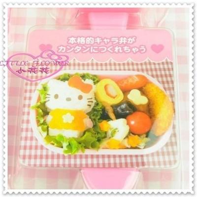 小花花日本精品♥Hello Kitty 模具 手把飯糰模型 11072003 (7.1折)